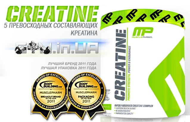 Креатин MusclePharm Creatine 300