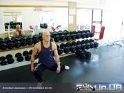 Упражнение: Боковые выпады с собственным весом