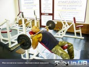 Упражнение: Жим штанги на скамье с положителным наклоном