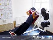 База упражнений: Гакк-приседания