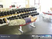 Упражнение: Подъём ног лёжа
