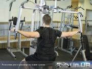 Упражнение: Разведение рук в тренажере на задние дельты