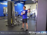 Упражнение: Поворот тела с верхнего блока на пресс (Дровосек)