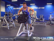 Упражнение: Тяга Т-грифа с упором