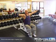 Упражнение: Махи гантелями черезстороны сидя